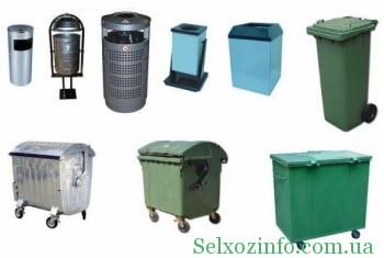 Баки для мусора от производителей