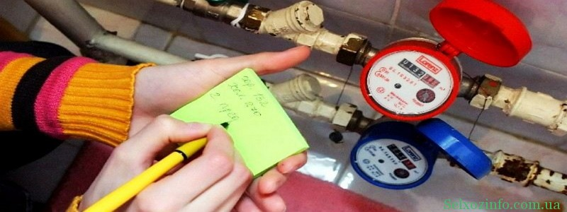Бизнес в селе: установка счетчиков учета воды