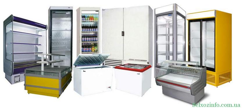 Торговое холодильное оборудование от производителя