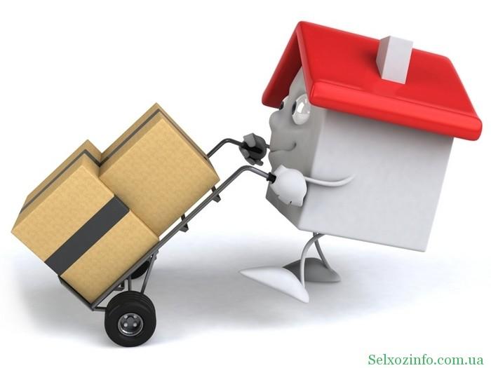Правила переезда в новый дом