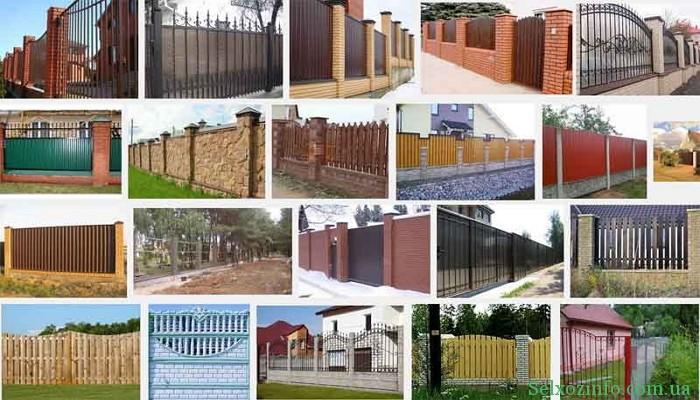 Види декоративного бетонного паркану