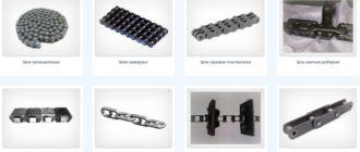 Применение тяговых пластинчатых цепей